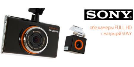 Самый лучший видеорегистратор 2015-2016 года для автомобиля - FineVu CR-2000S Black Edition