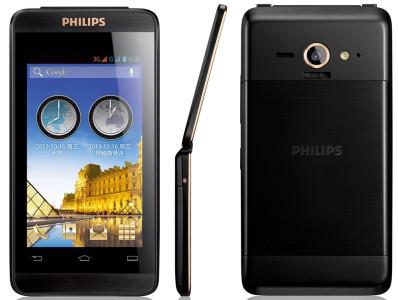 Philips W9588