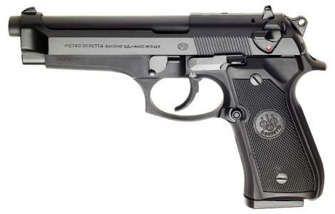 Самый лучший пистолет в мире - Beretta 92FS