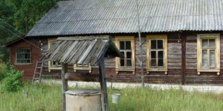 kursha-2