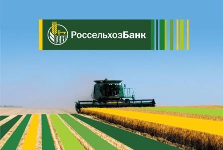 Рейтинг самых лучших и надежных банков России 2016 года