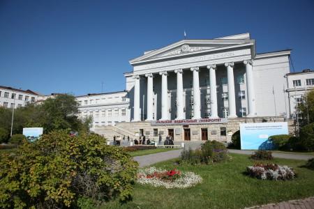 Топ 10 Самые лучшие университеты России 2016 года