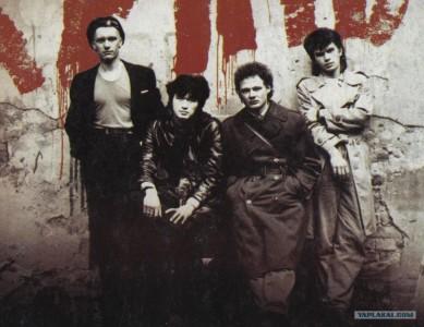 Самая лучшая русская рок-группа