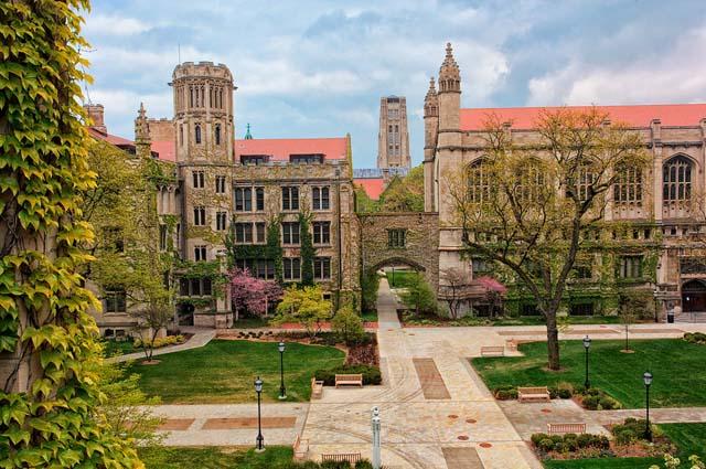 Самые лучшие университеты мира 2016 года