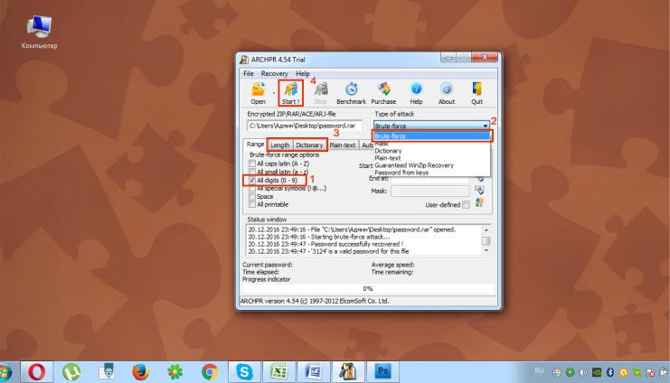 Как взломать архив RAR (ZIP). Настраиваем программу Advanced Archive Password Recovery