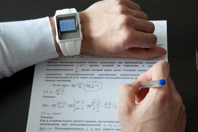 Используем умные часы в качестве шпаргалки