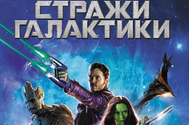 Топ 10 фильмов про космос