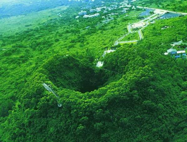 Вулканическая зоне Ма Ань