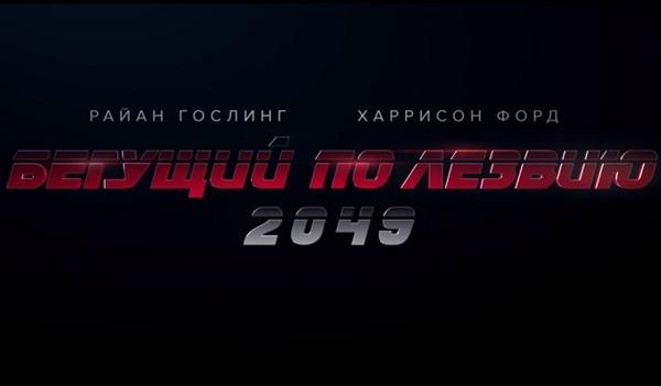 Лучшие фильмы 2017