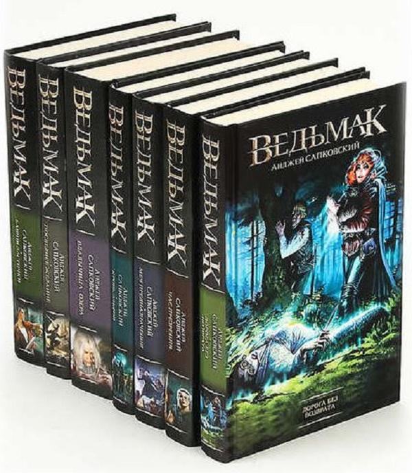 Лучшие книги серии фэнтези
