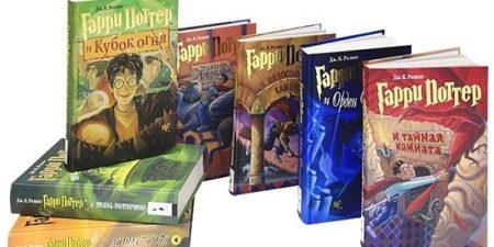 Лучшие книги в жанре фэнтези
