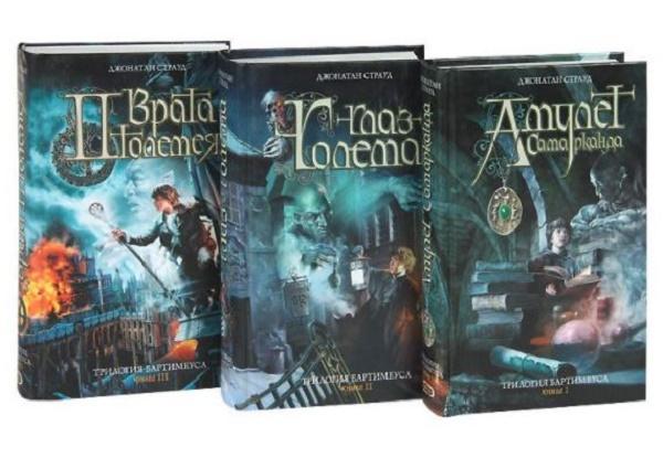 Лучшие книги жанра фэнтези