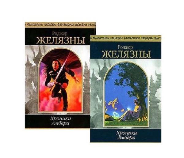 Лучшие серии книг в жанре фэнтези