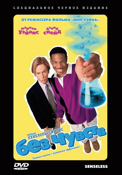 Лучшие черные комедии