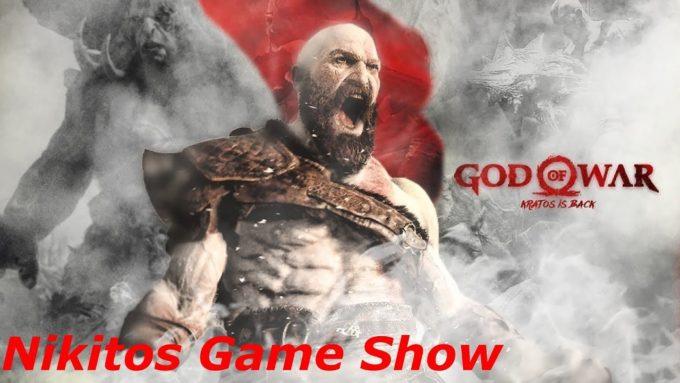 God of War, самые ожидаемы экшен игры