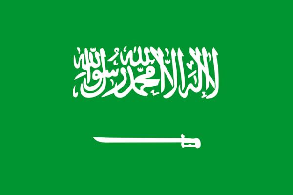 Потребление газированных напитков в Саудовской Аравии