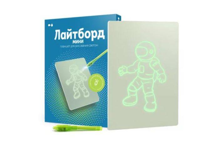 Лайтборд МИНИ
