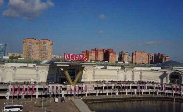 ТЦ Вегас самый большой торговый центр в России