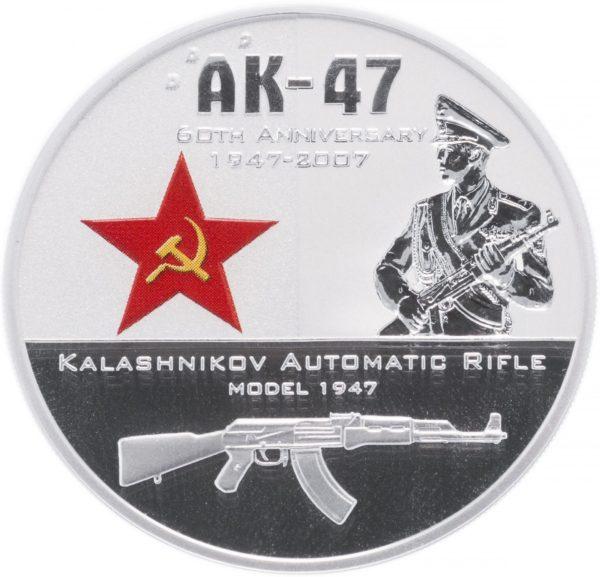 Kalashnikov Automatic Riffle Model 1947