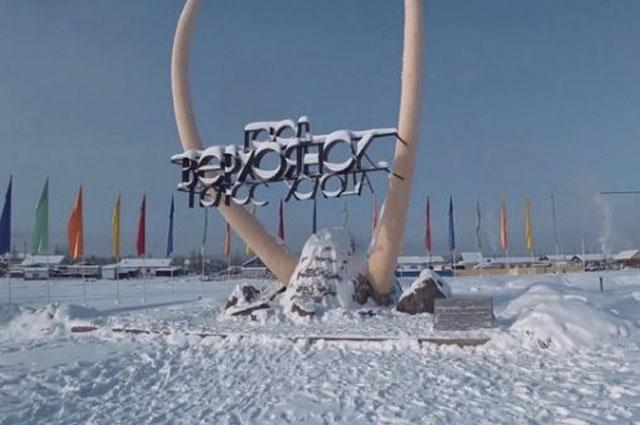 Топ 10 самых холодных городов России