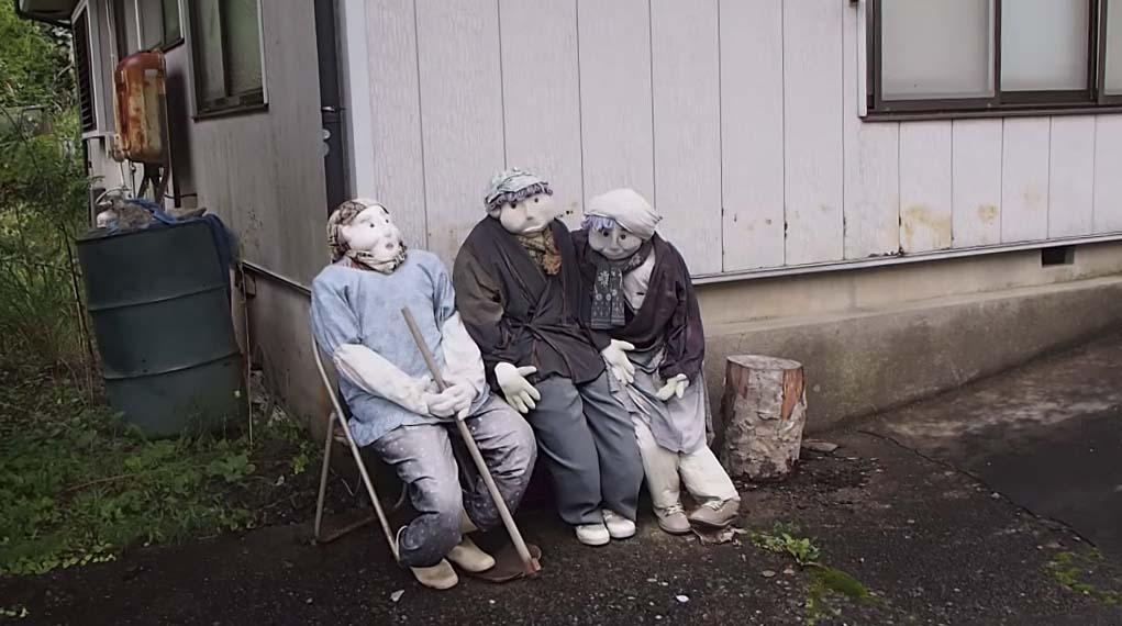 Нагоро фигуры жителей деревни