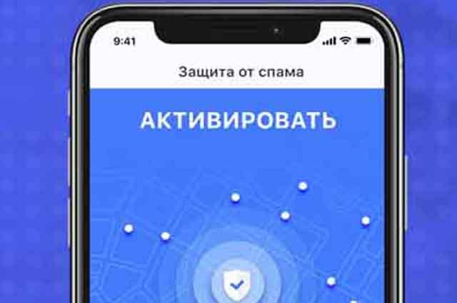 Топ 10 лучших приложений для iPhone