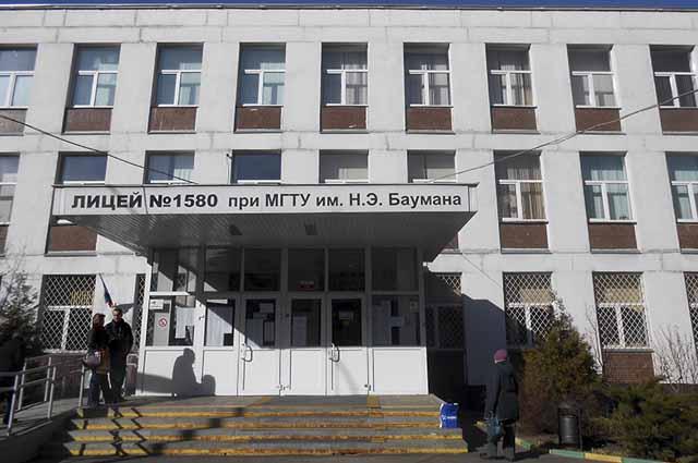 ГБОУ ЛИЦЕЙ № 1580