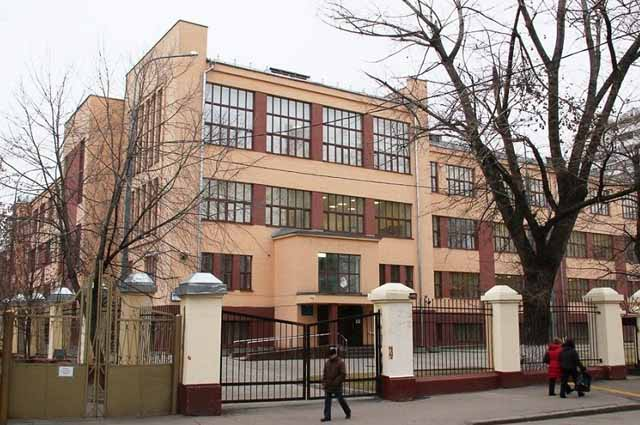 ГБОУ № 1535