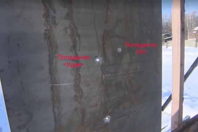 Поражающая сила Удав против Макаров