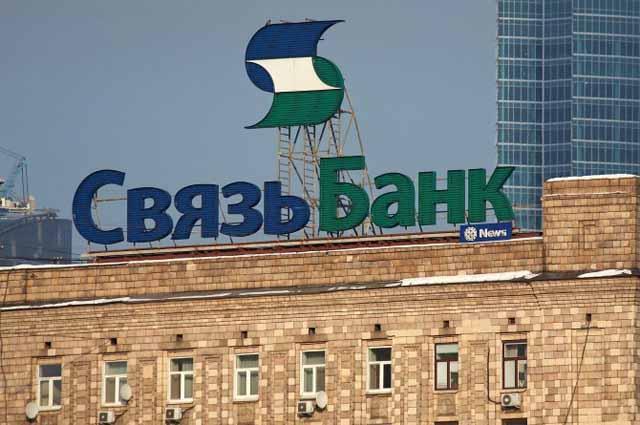 bank-svyaz-bank