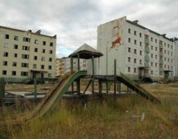 Заброшенные города в России