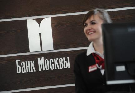 Самые надежные банки России 2016 года