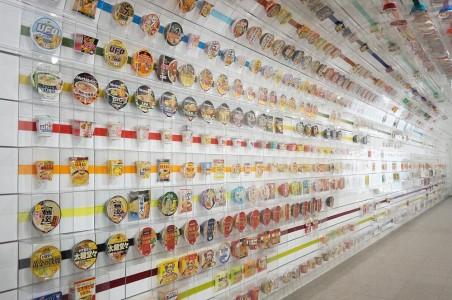 Музей растворимой лапши (Осака, Япония)