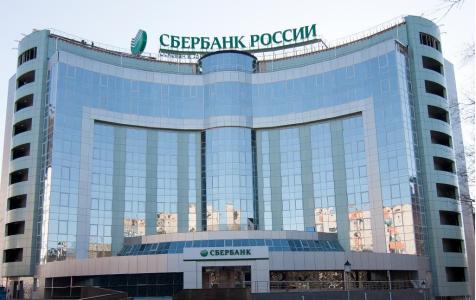 Самый надежный банк России 2016 года - Сбербанк