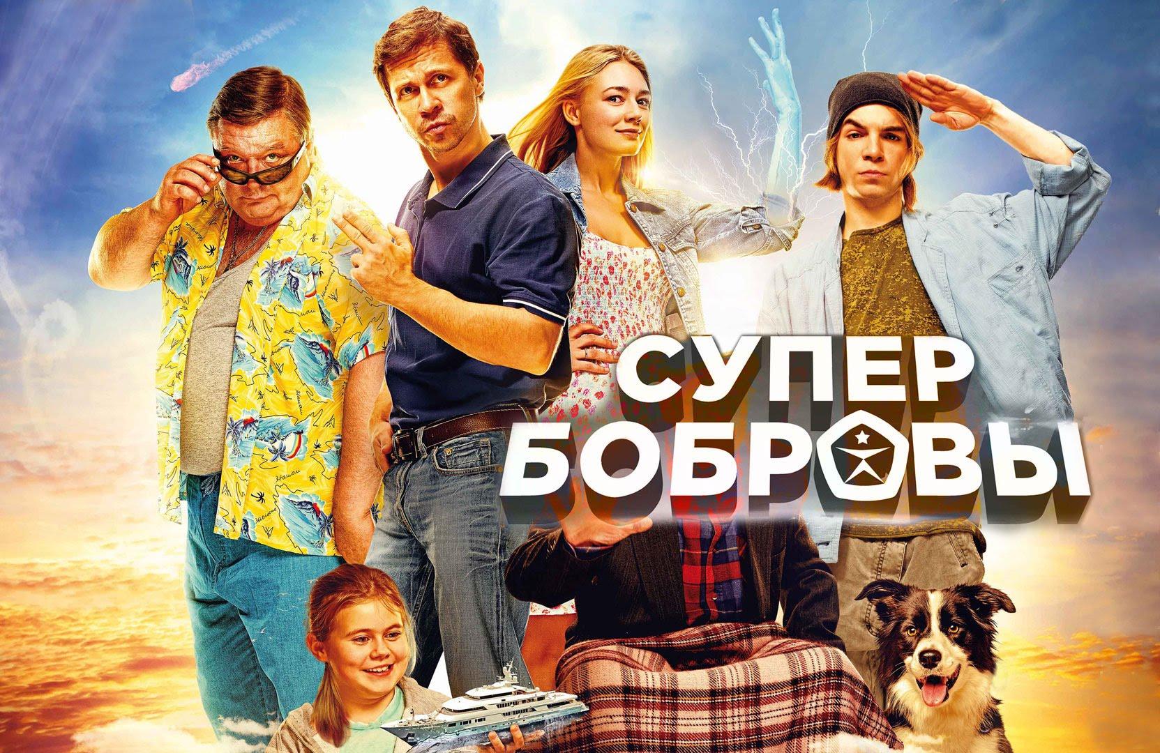 Скачать топ 10 фильмов 2016 года в hd онлайн