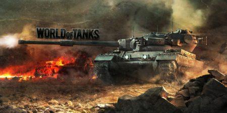 Самые лучшие танки World of Tanks