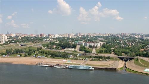 Самый экологически чистый город России 2016 года