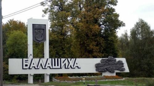Самые криминальные города России 2016 года