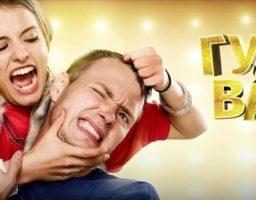 Топ 10 Самые смешные российские комедии 2017 года