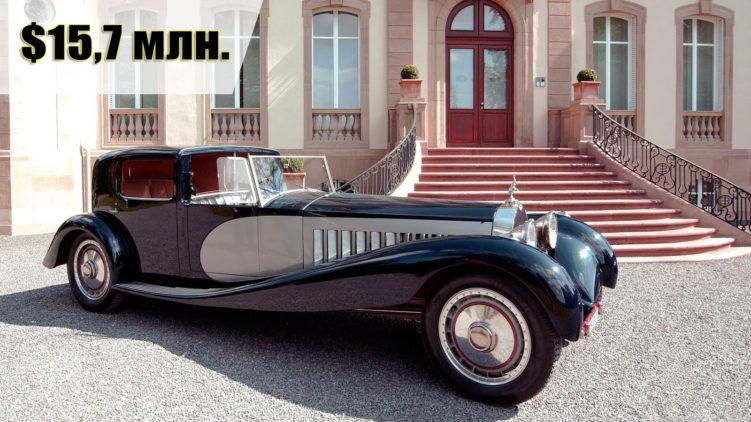 Bugatti 41 Royale