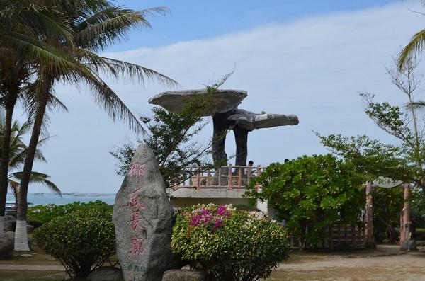 Западный остров (Сидао),