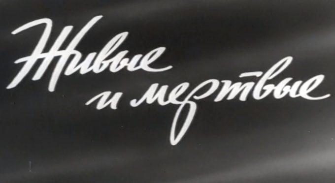 военные фильмы про войну 1941